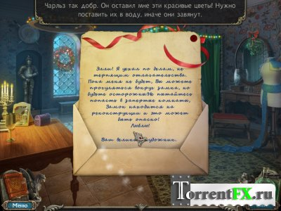 Алхимия Любви / Love Alchemy: A Heart In Winter (2013) PC
