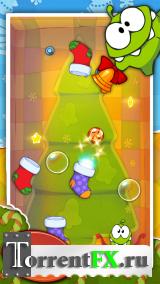 Перережь верёвку: Праздничный подарок (2013) Android