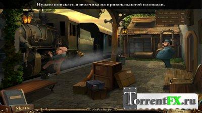 Гримвилль: Дар тьмы / Grimville: The Gift of Darkness (2013) PC