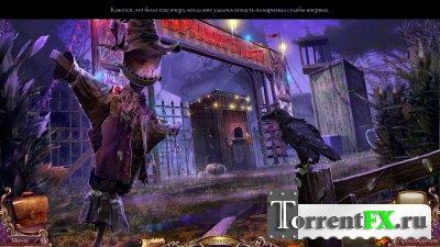 За семью печатями 10. Карнавал судьбы (2013) PC