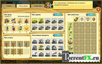 My Little Farmies [v. 1.82] (2013) PC
