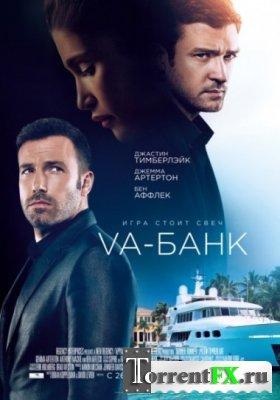 Va-банк / Runner Runner (2013) HDRip
