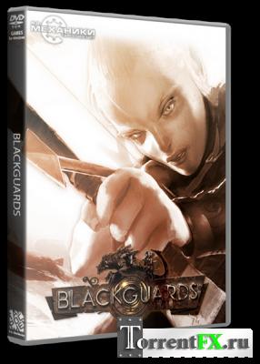 Blackguards (2013) PC
