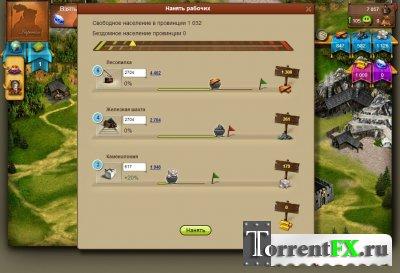Империя онлайн (2013) PC