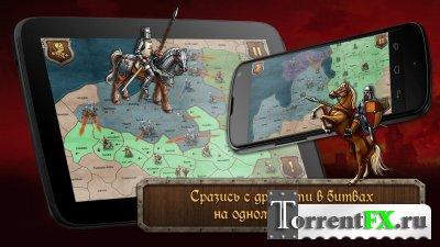 Стратегия и тактика: Средневековье (2013) Android
