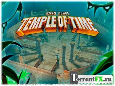 Принц Блэйд и Храм Времени (2005) PC