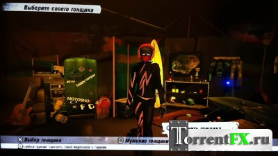 Motorstorm: Pacific Rift (2008) PS3