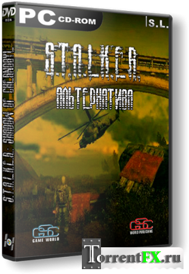 S.T.A.L.K.E.R.: Shadow of Chernobyl - Альтернатива [v1.2.1] (2013) PC