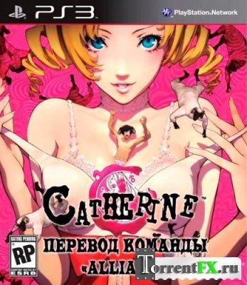 Catherine (2011) PS3