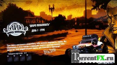 MotorStorm: Apocalypse (2011) PS3