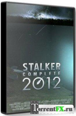 S.T.A.L.K.E.R: Тени Чернобыля - Complete Mod (2012) PC
