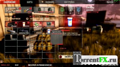Infestation: Survivor Stories / The War Z (2013) PC