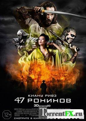 47 ронинов / 47 Ronin (2013) TS