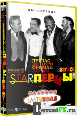 Star����� / Last Vegas (2013) HDRip