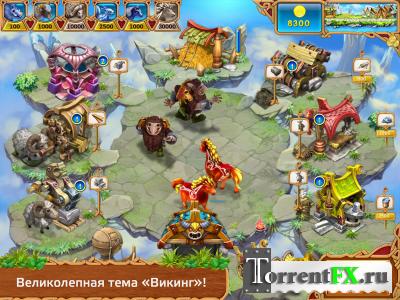 Веселая ферма. Викинги / Farm Frenzy. Vikings (2013) Android