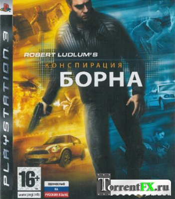 The Bourne Conspiracy (2008) PS3