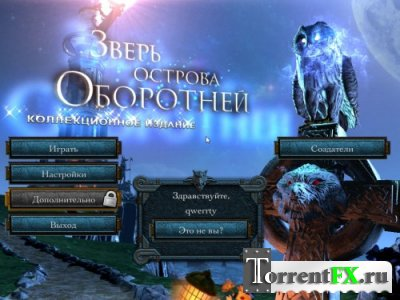 Зверь Острова Оборотней КИ / The Beast of Lycan Isle СЕ (2013) PC