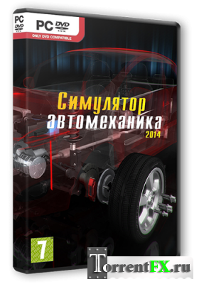 ��������� ������������ 2014 / Car Mechanic Simulator 2014 (2014) ��