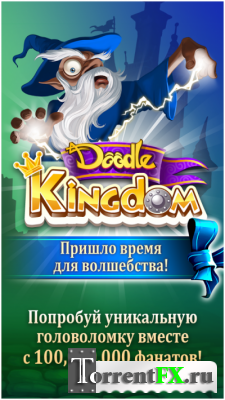 Doodle Kingdom (2014) Android