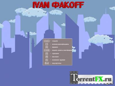 ���� ����� / Ivan Fuckoff / Ivan ���off (2013) PC