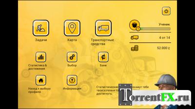 Строительный тренажер 2014 (2013) Android