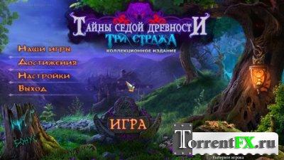Тайны седой древности: Три Стража (2014) PC
