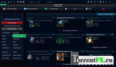 Xterium [v. 2.37] (2013) PC