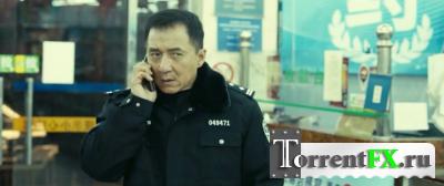 Полицейская история 2014 / Jing Cha Gu Shi 2013 (2013) HDTVRip