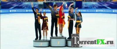 Чемпионы (2014) WEB-DLRip-AVC