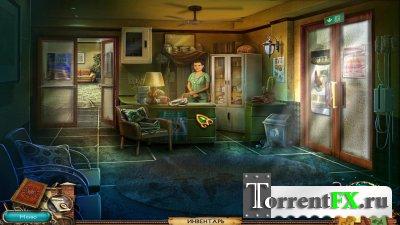 Шаг в мир грез Андреа (2014) PC