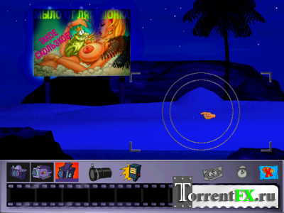 Ibiza babewatch (2001) PC