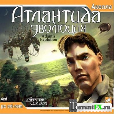 ���������: �������� / Atlantis Evolution (2004) PC