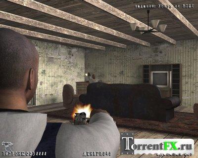 Кровавая месть / District Wars (2009) PC