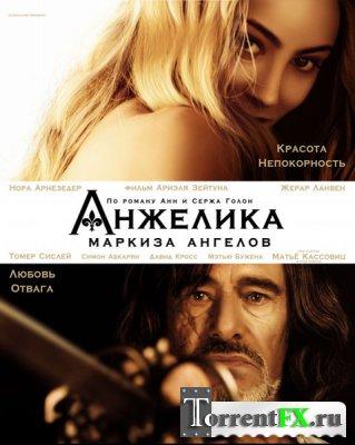 Анжелика, маркиза ангелов / Angélique, marquise des anges (2013) DVDRip