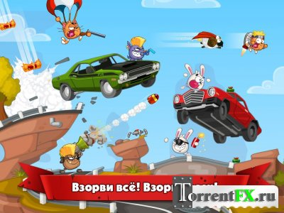 Вормикс / Wormix (2014) Android