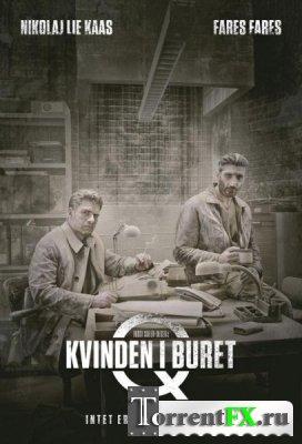 Мистериум. Начало / Kvinden i buret (2013) HDRip
