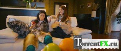 Нереальная любовь (2014) DVDRip