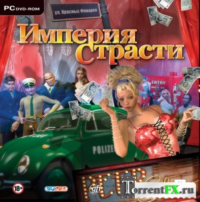 Империя страсти / The Heirs to St. Pauli (2008) PC