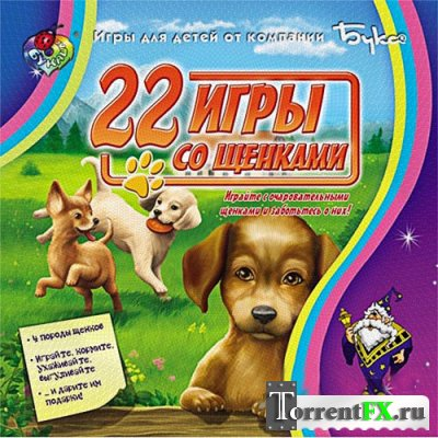 22 ���� �� ������� / 22 Hundespiele (2007) PC
