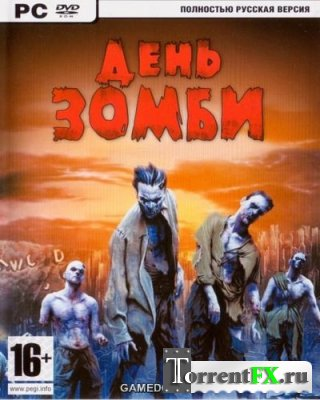 День Зомби / Day of the Zombie (2009) PC