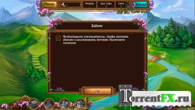 Сказки Востока: Восход Солнца (2014) PC