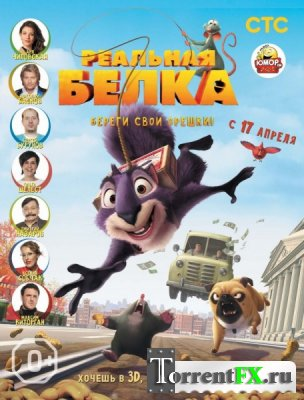 �������� ����� / The Nut Job (2014) HDTVRip