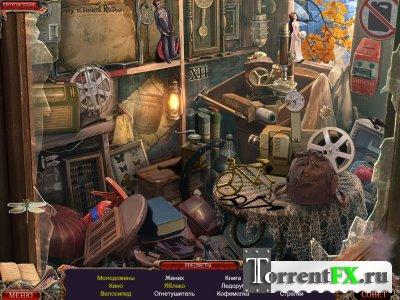 Темные Измерения: Город пепла (2013) PC