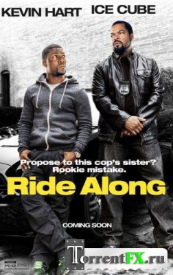 ���������� ������� / Ride Along (2014) WEB-DLRip
