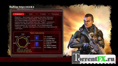 Scourge: Outbreak - Ambrosia Bundle (2014) PC