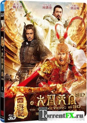 ������ ������� / The Monkey King (2014) HDRip