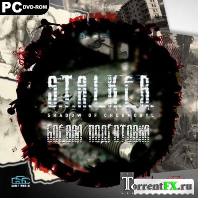 S.T.A.L.K.E.R.: Shadow of Chernobyl - ������ ���������� 2 + Add-on (2014) PC