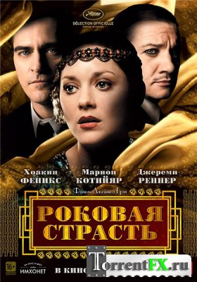 ����������� / The Immigrant (2013) HDRip