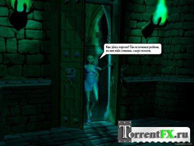 3олушкa. Непорочный сон / The Cinderella. Pure dream (2007) PC