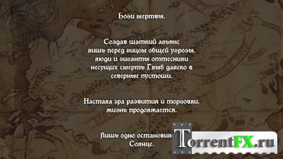 The Banner Saga (2014) РС